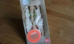 Tesco Chicken Salad Sandwich, wide shot